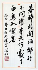杨万里诗1