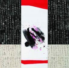 飞扬系列之六(三联画)