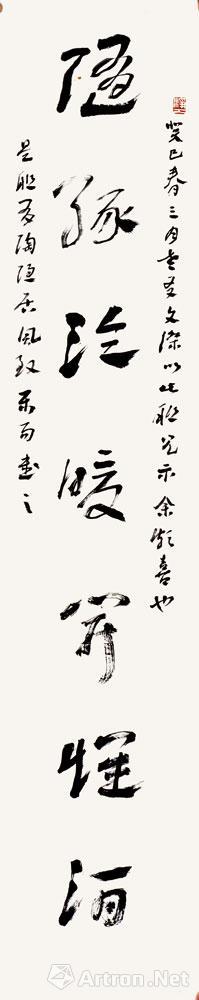 随缘懒算联(1)