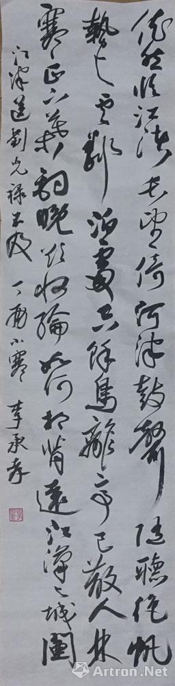 南北朝诗-江津送刘光禄不及