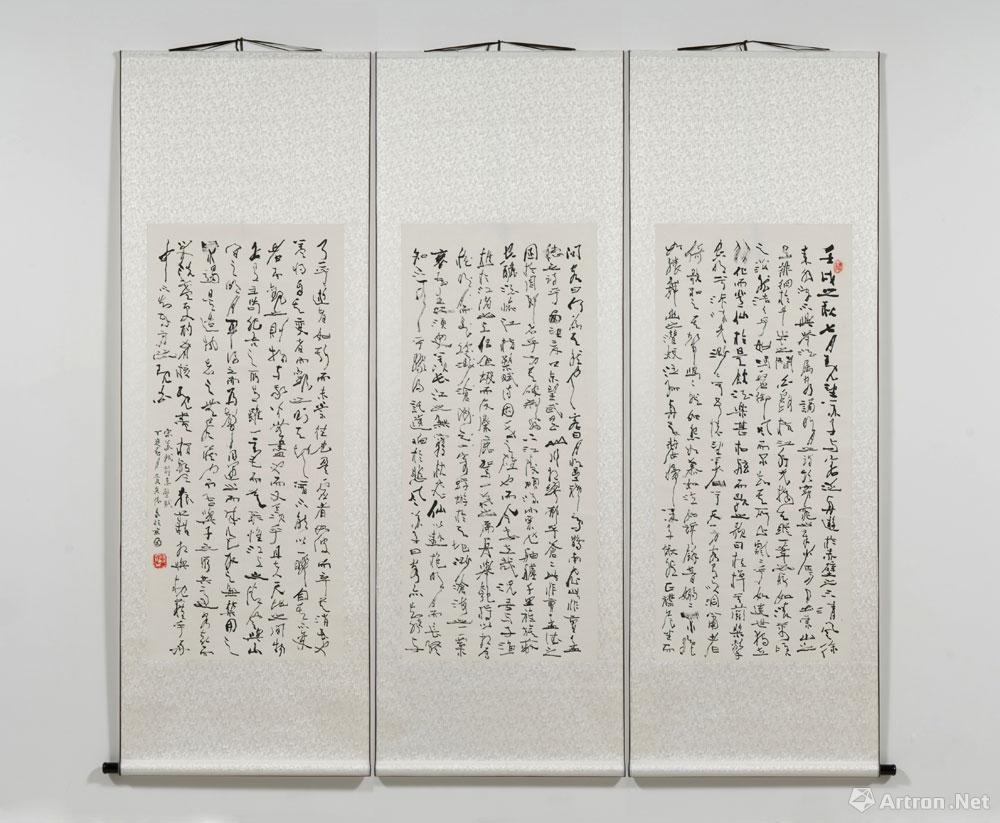 苏轼《赤壁赋》