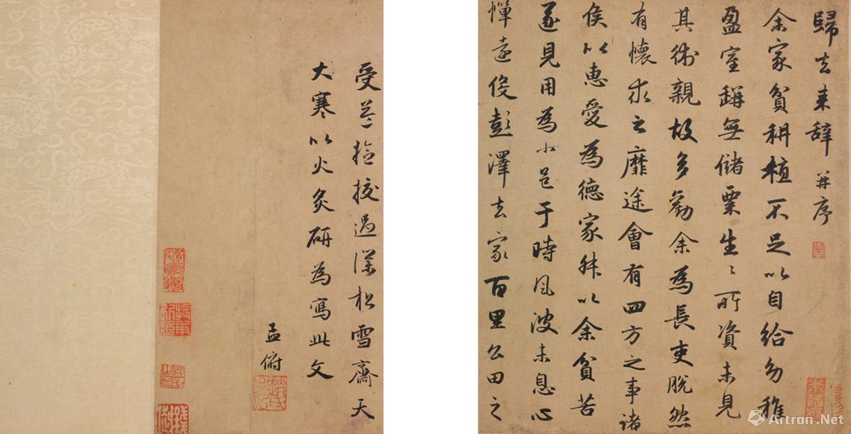 赵孟頫《行书归去来辞卷》元,纸本,纵25.9 厘米,横139.4 厘米,上海博物馆藏