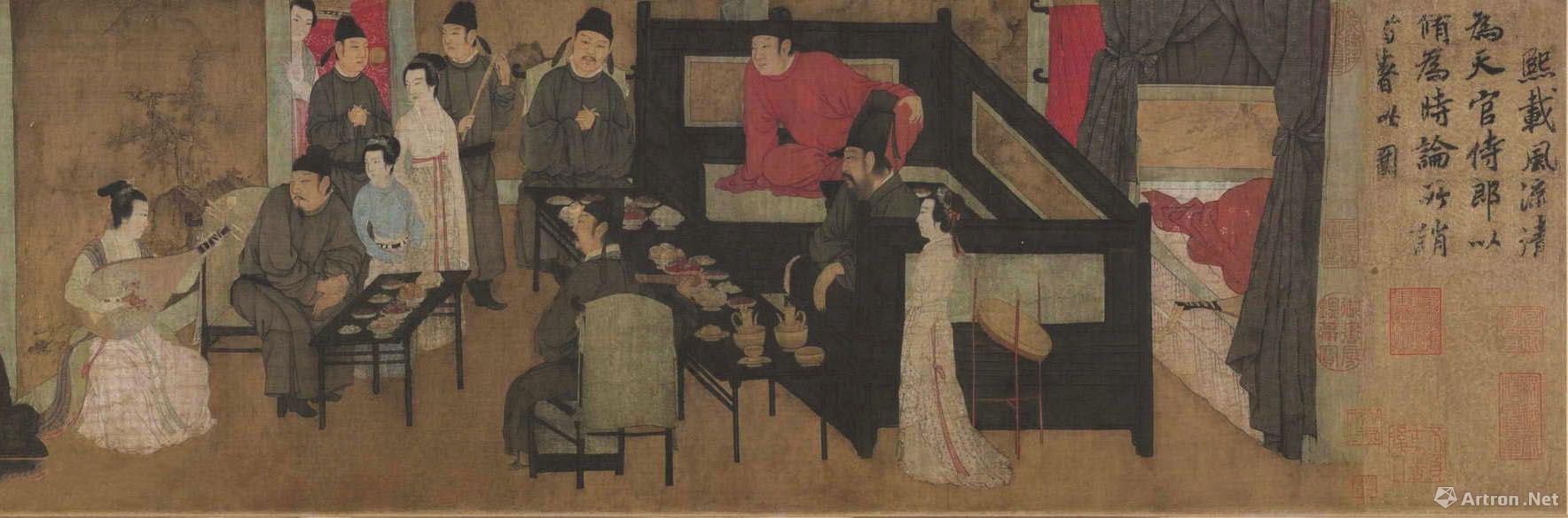 五代顾闳中人物画卷《韩熙载夜宴图》局部 北京故宫博物院藏