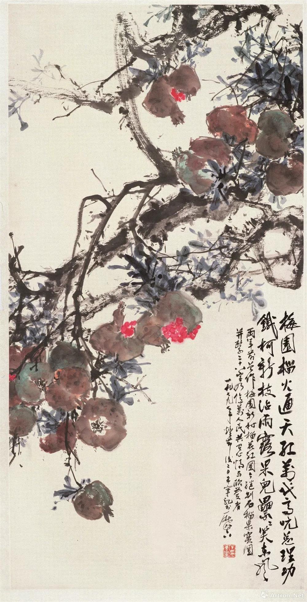 于希宁 《石榴》 136x68.5cm 1979年 国画 第五届全国美展 中国美术馆藏