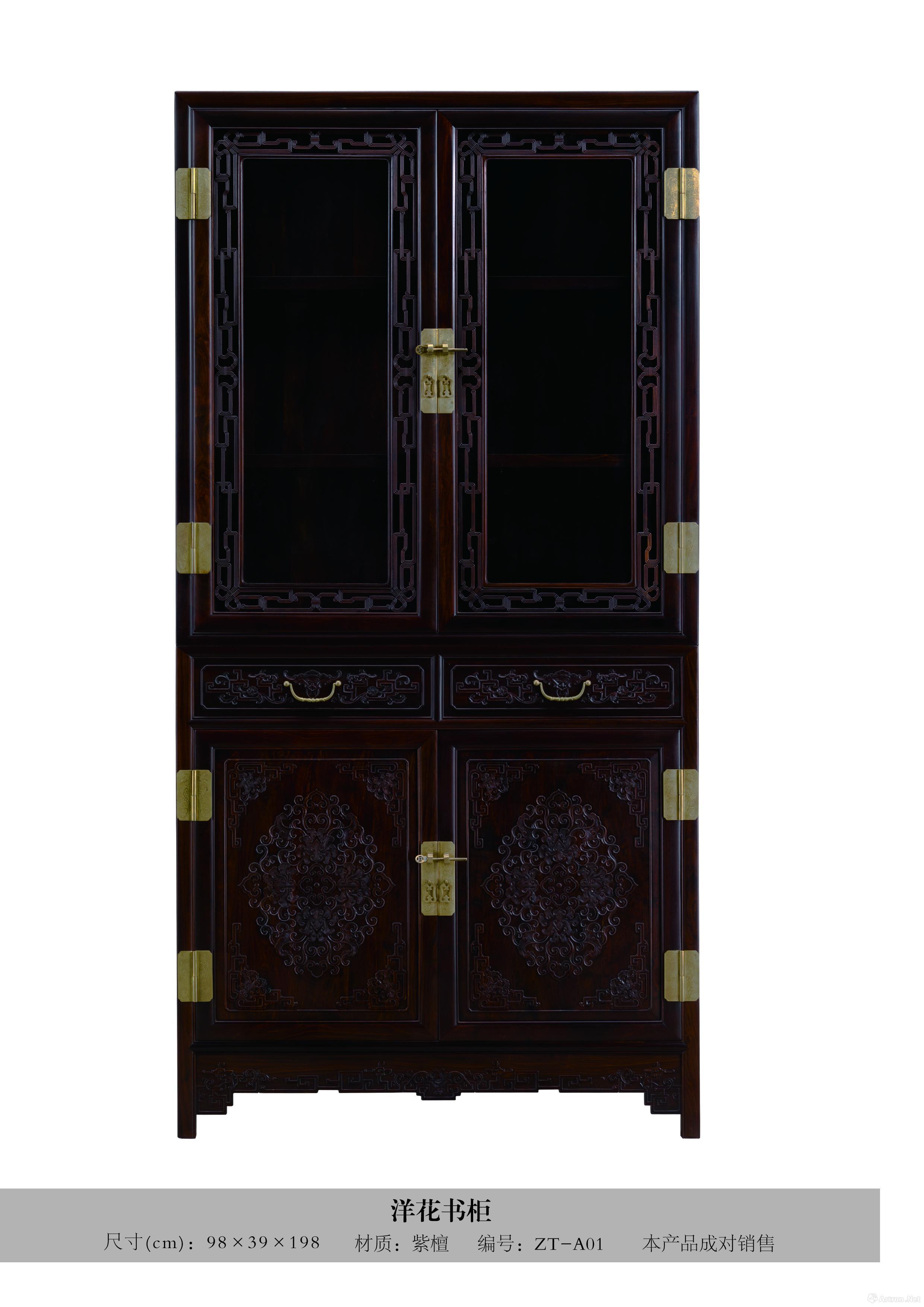 紫檀洋花书柜
