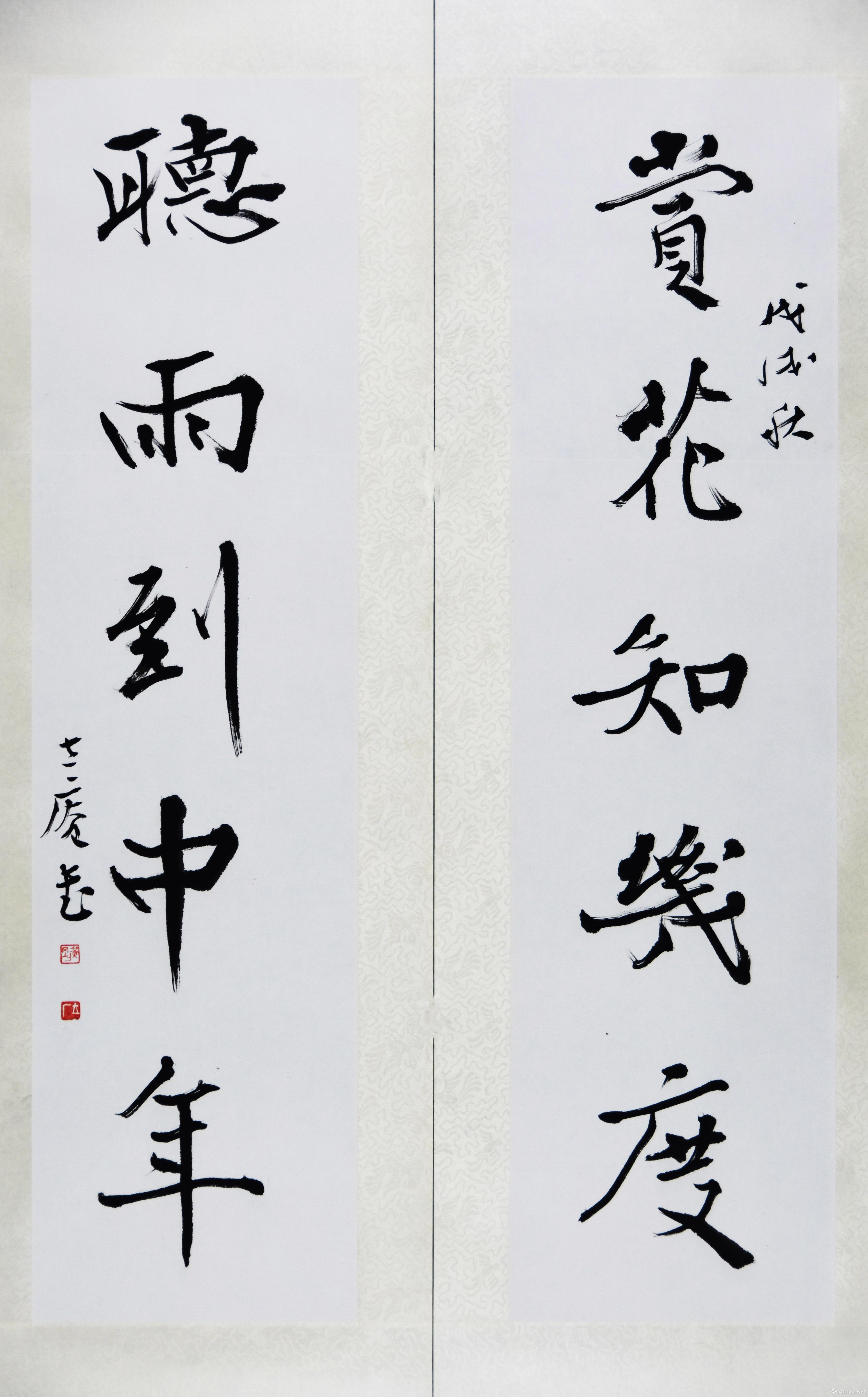 """""""烟霞共醉""""立庵诗书画展作品展"""