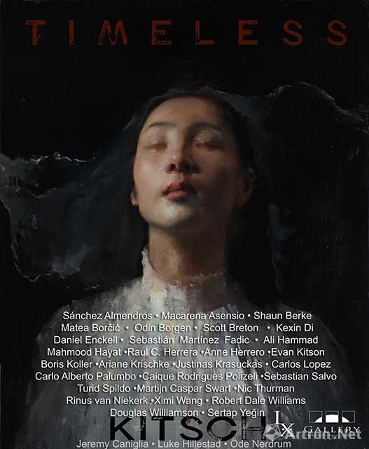 Timeless 永恒-国际Kitsch艺术家邀请展