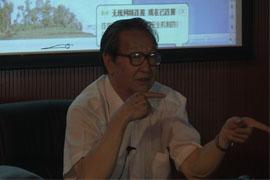 于观亭:中国茶产业的历史、现状、问题、未来(中)