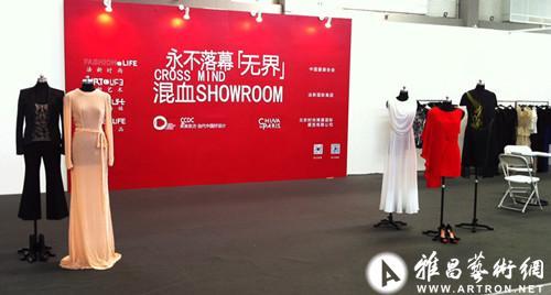 """法新国际——永不落幕""""无界混血SHOWROOM"""""""