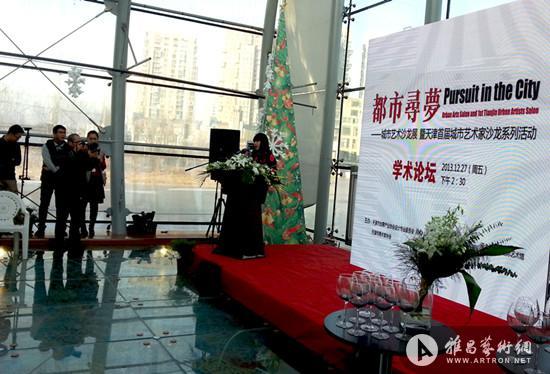 """""""都市寻梦""""天津首届城市艺术家沙龙梅江国际艺术馆举办"""
