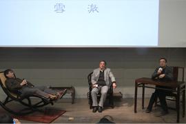 对话:中国传统家具新气象 (下)