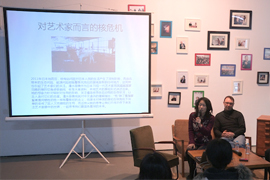 清水惠美:对艺术家而言的核危机(上)