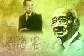 【创意天下】刘海粟美术馆迁址新建