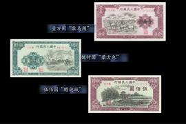 【艺术投资】藏家吴越:二十年收藏汇集的实战宝典