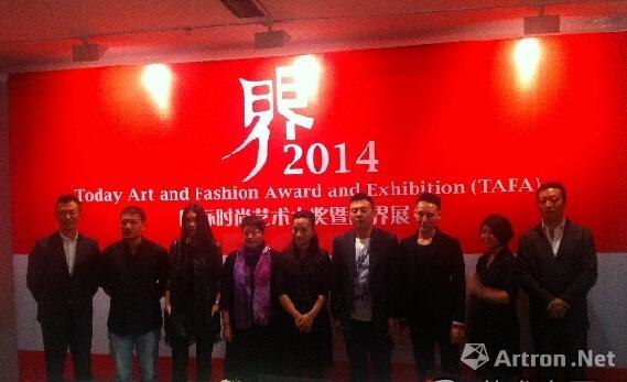 界-国际时尚艺术大奖暨跨界展(TAFA)将推出
