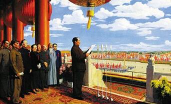 【佳作传世】董希文油画中国风 —《开国大典》