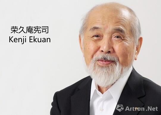 日本去世了一位老僧人,世界失去了一位工业设计大师