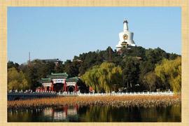 陈粟裕:藏传佛教造像艺术的传播——元代造像、永宣造像