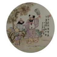 中华陶瓷大师省级工美师