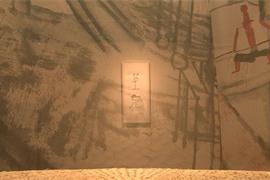"""【雅昌带你看展览第540期】""""相由心生""""姚鸣京艺术展  坐忘烦恼  重觅天真"""