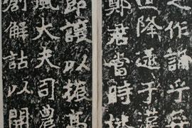 陆宗润:《金石碑帖的鉴定与鉴别》课程综述
