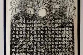 陆宗润:碑帖修复与装裱的要点