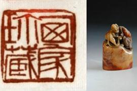 刘彦湖:齐白石篆刻艺术的现代性和波普性
