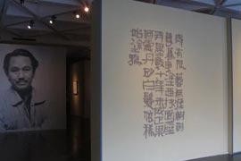 """【艺界资讯】春雨为一场展览而来 """"寻道求变""""卢沉艺术研究展开幕"""