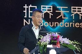 【雅昌讲堂】中国文物艺术品拍卖国际论坛之万捷:打造全球化的艺术市场服务生态