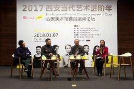 【雅昌圆桌】梳理过去一年的西安当代艺术 探寻未来发展之路(上)