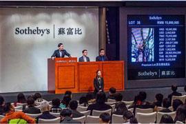 陶宇:主要艺术品拍卖企业及其发展