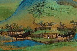 对话:从艺术史角度探讨元朝文人画