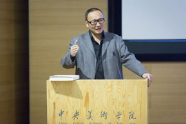 朱青生:从徐悲鸿和吴作人的通信原件了解档案的重要性
