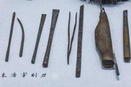 """李啸非:木刻的""""前世""""——工具"""