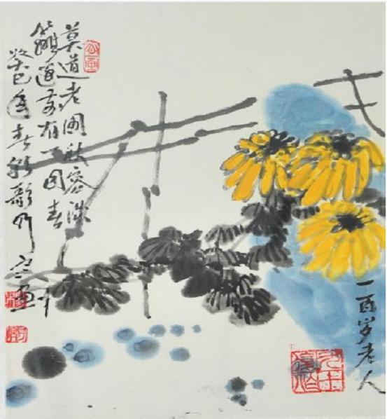 杨乃寒 作品1