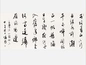 郝晓明 书法-王弯诗