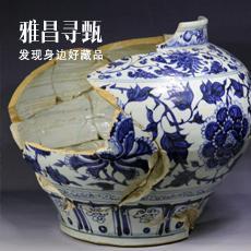 元青花缠枝牡丹纹大罐