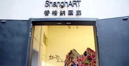 """香格纳M50 x要空间:带来一场名为""""尴尬""""的展览"""